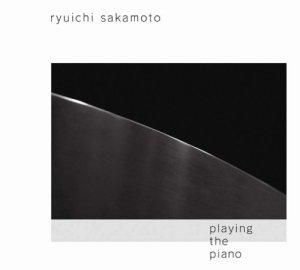 playingthepiano